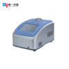 Gene-Explorer Touch series thermal cycler